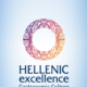 hellenic_excellence